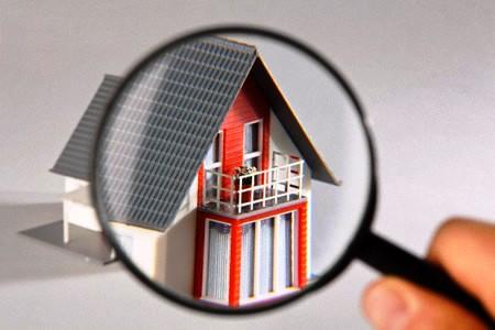 история объекта недвижимости